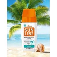 Молочко косметическое Sunline SPF-20, 125 гр