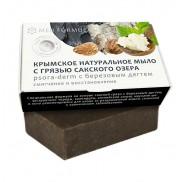 Натуральное мыло с сакской грязью