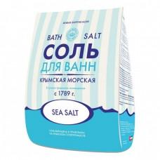 Соль для ванн, (крупный кристалл, полиэтиленовая упаковка),1 кг