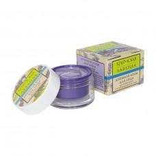 Крем для лица ДНЕВНОЙ для нормальной и комбинированной кожи, 50 мг.