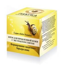 Крем для проблемной кожи с экстрактом улитки, 30 мл.