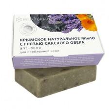 Крымское натуральное мыло на основе грязи Сакского озера ANTI-акне, 100 г.