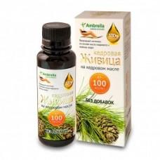 Живица кедровая (30%) на кедровом масле без добавок, бут., 100 мл