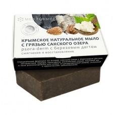 Крымское натуральное мыло на основе грязи Сакского озера PSORA-DERM, 100 г.