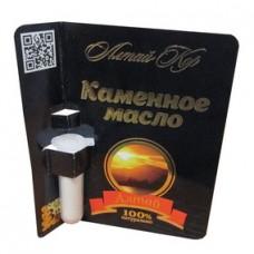 Каменное масло, 3 г.
