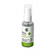 Гель с антибактериальным эффектом (с эфирным маслом Чайного дерева), 50мл