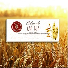 Сыворотка для век «Лифтинг эффект. Комплекс экстрактов протеинов пшеницы, сои, овса и кукурузы»,8мл