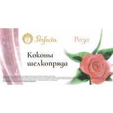 Коконы шелкопряда,Роза 15 г.