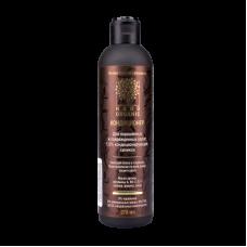 Кондиционер для окрашенных и поврежденных волос Nano Organic, 270 мл.