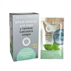 Крем-маска Природное оздоровление для проблемной кожи с грязью Сакского озера,1 шт,30г