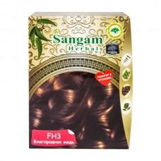 Краска для волос на основе хны, FH3-Благородная медь  (Медно-коричневая),50г