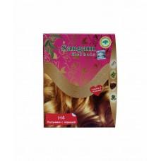 Краска для волос на основе хны,Н4-Капучино с корицей (Светло-коричневый),60г