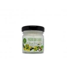 Суфле масло ши (Карите) - с маслом Иланг-иланга,стекло,40мл