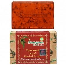 Натуральное мыло с глицерином ручной работы «Травяной скраб», АЮРВЕДИЧЕСКОЕ, прозрачное, 100 г.