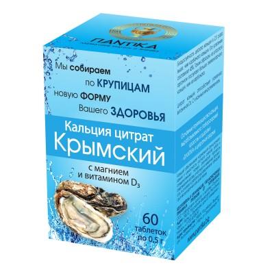 Кальция цитрат Крымский с магнием и витамином D₃,60 таб. по 0,5г.