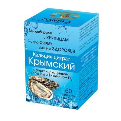 Кальция цитрат Крымский с марганцем, цинком, селеном и витамином D₃, 60 табл по 0,5г.