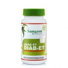Диаб-Ет 750 мг, 60 таблеток