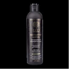 Безсульфатный шампунь для окрашенных и поврежденных волос Nano Organic, 270 мл.