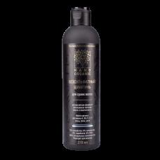 Безсульфатный шампунь для сухих волос Nano Organic, 270 мл.