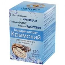 "Кальция Цитрат ""Крымский"", 120 таб."